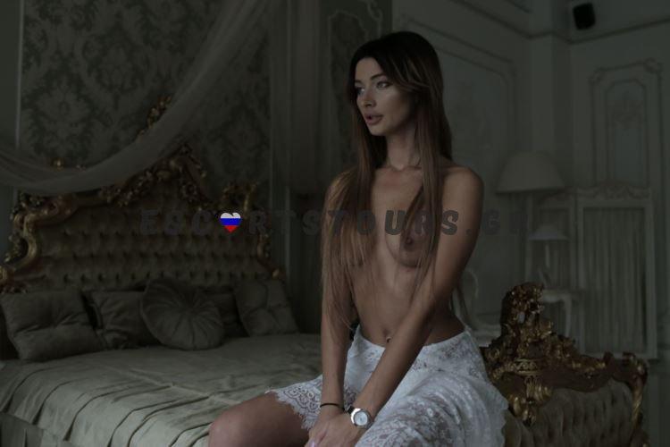 UKRAINIAN ESCORT GIRL KETI